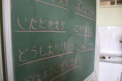 Tradition und Moderne Japans